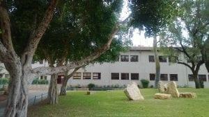 Ussishkin Elementary School, Kfar Saba